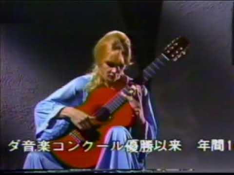 ライオナ・ボイドが弾くバッハの『プレリュード』 1980年の日本での映像